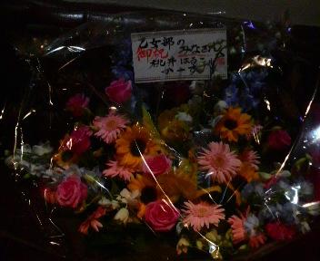 お花(*≧m<br />  ≦*)