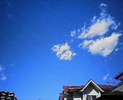 天高く空は晴れ