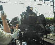 蒸気機関車〜その2